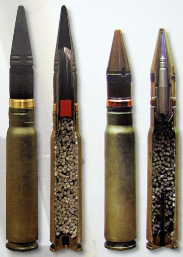 30 165 боеприпасы для пушки 2а42