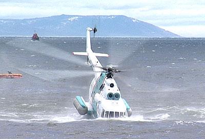 Катастрофа вертолета