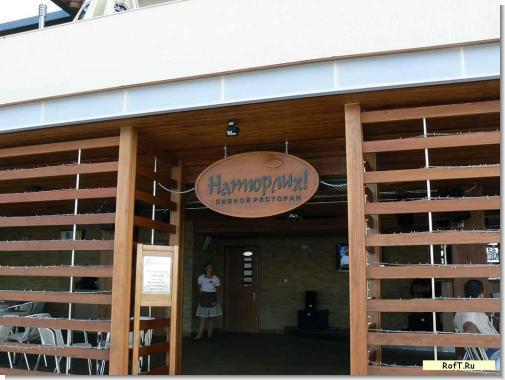anapa2-restoran.jpg