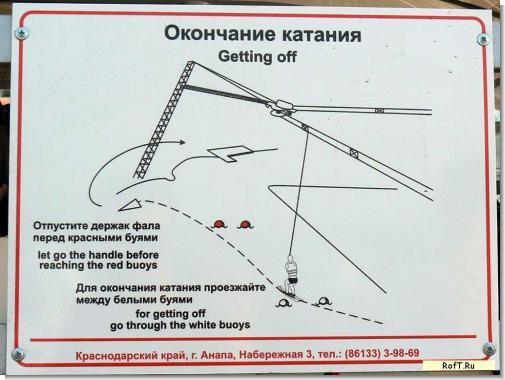 anapa2b-manual1.jpg