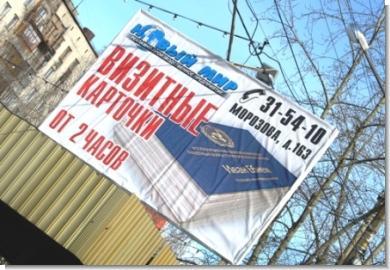 necenzurnaya-reklama-_-1.jpg
