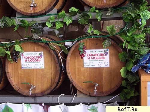 Бочки с вином кАварство и любовь