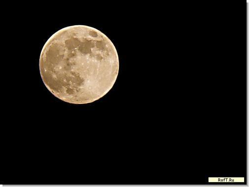 mara4luna.jpg