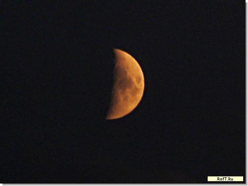 moon2107.jpg