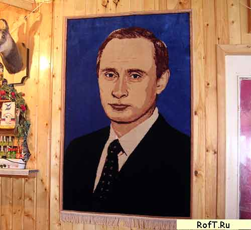 Путина портрет