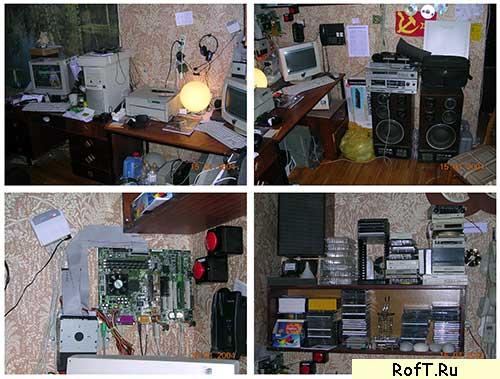 RofT BBS hosting