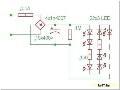 led4_220.jpg