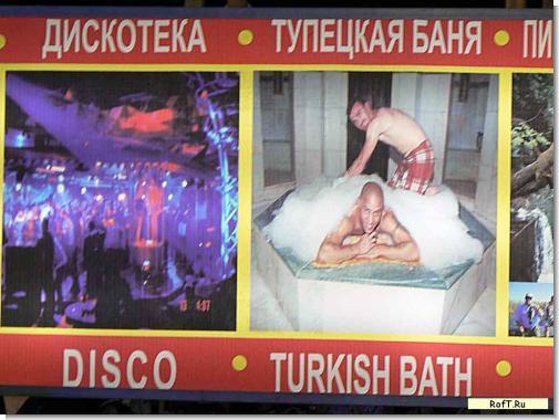 turkey-tupetskaya.jpg