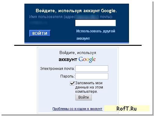 googbug.jpg