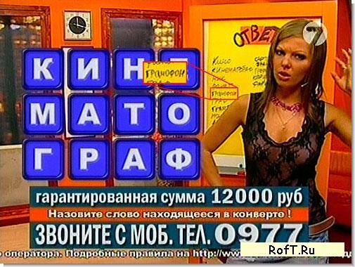 zamanuha-tv.jpg